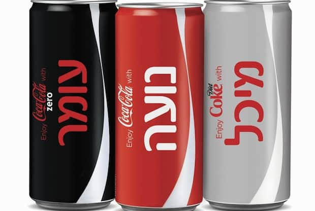 example7-cola-names