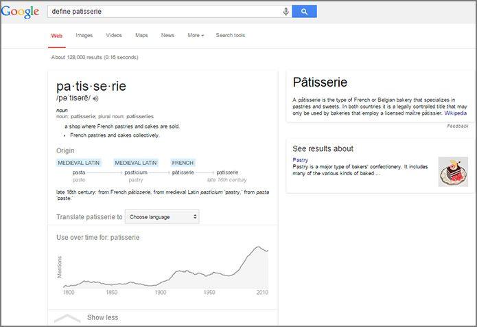 חיפוש מתקדם בגוגל: הגדרה מילונית